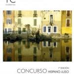 Primeira edición do Concurso de fotografía de Arquitectura TC Cadernos-CEU UCH