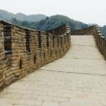 Bolsas de estudo nas universidades chinesas