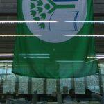 A bandeira Green Campus ondea xa na ETSAC