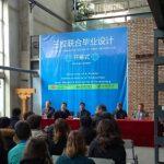 Cuarta edición do Joint HIT-IMUT-UDC na cidade chinesa de Hohhot