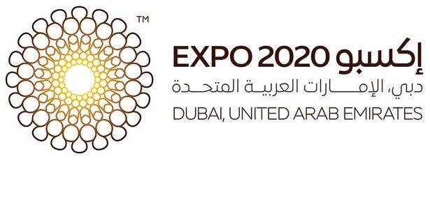 Irisarri+Piñera seleccionados como finalistas para o pavillón de España na Expo Dubai 2020