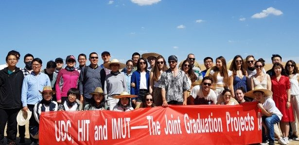 Remate da 6ª edición do Joint na cidade mongola de Hohhot (China)